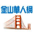 金山华人网
